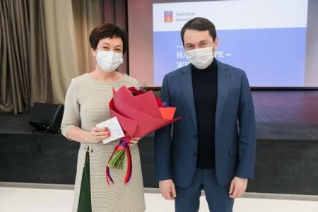 О награждении знаком отличия Министерства просвещения Российской Федерации «Отличник просвещения»